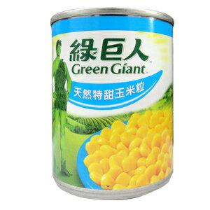 綠巨人 天然特甜 玉米粒(小罐) 198g(7oz)