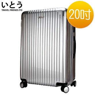 E&J【EQ3002-03】正品ITO 日本伊藤潮牌 20吋 PC+ABS鏡面拉鍊硬殼行李箱/登機箱 2095系列-銀色