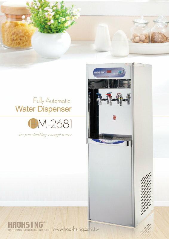 豪星牌HM-2682溫熱雙溫不鏽鋼飲水機(內含5道RO逆滲透),13400元