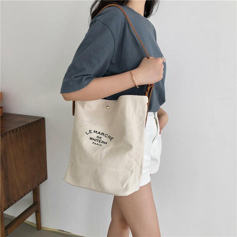 可調節肩袋帆布包 肩背包 單肩包 手提袋 手提包 收納袋 帆布袋 包包【RB558】