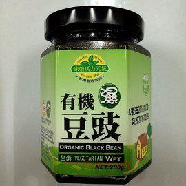 味榮 展康 有機濕豆豉 200g 特價$95 無添加防腐劑 全素 認證黑豆 天然發酵釀造