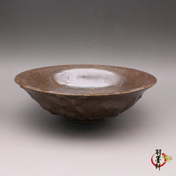 宋吉州窯 紫金釉 樹葉子碗  古玩古董陶瓷器仿古瓷收藏擺件