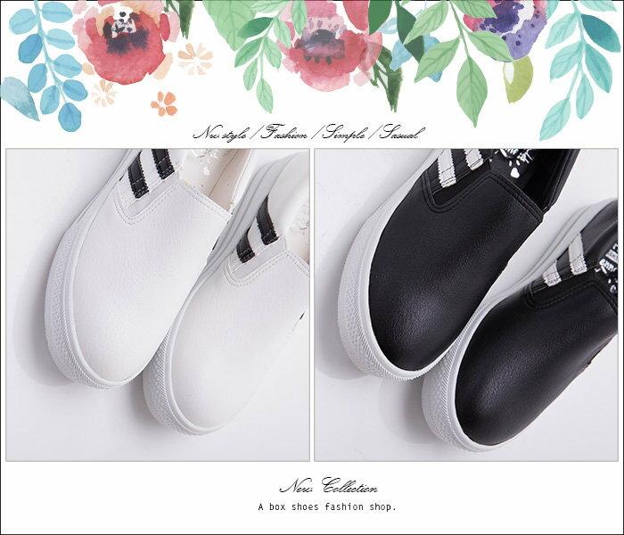 【KT8007】MIT台灣製 透氣皮革舒適柔軟乳膠墊 V口鬆緊穿拖 休閒鞋 懶人鞋 2色 2