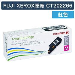 FUJI XEROX 原廠碳粉匣 紅色 CT202266 (1.4K)/適用 CP115w/CP116w/CP225w/CM115w/CM225fw