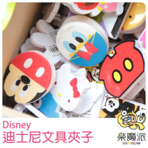 『樂魔派』迪士尼皮克斯米奇米妮唐老鴨奇奇蒂蒂玩具總動員胡迪公仔造型夾子