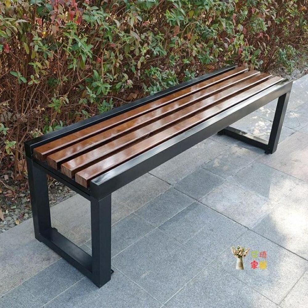 戶外長凳 公園椅戶外長椅子防腐實木長椅園林庭院長凳休閒椅室外休息椅排椅T【99購物節】