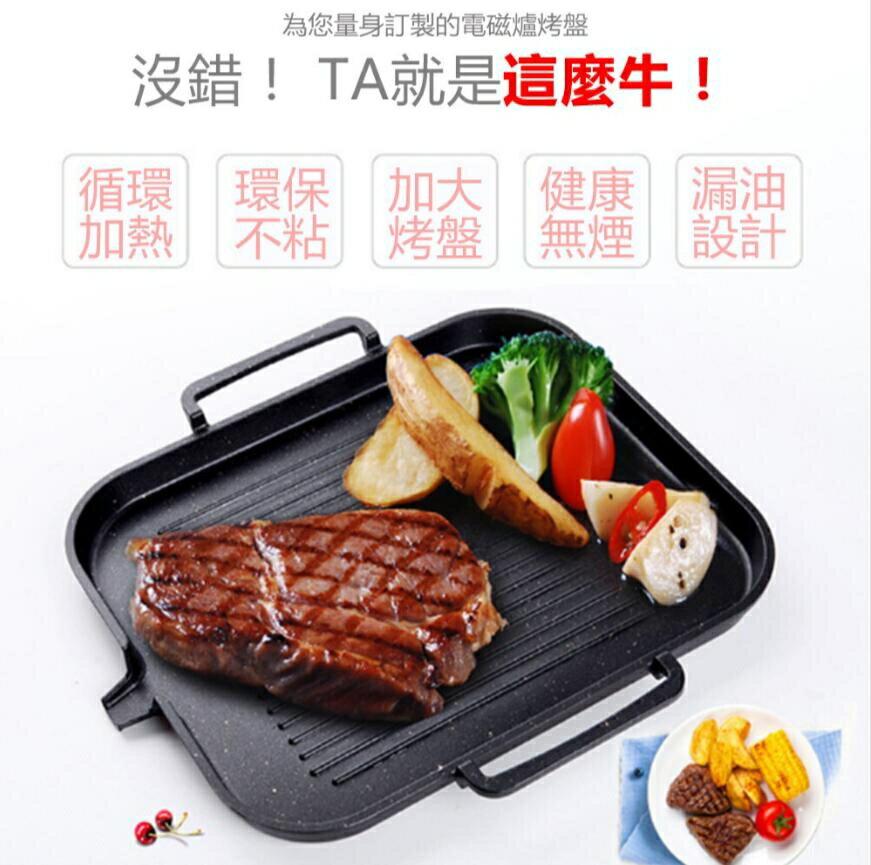 現貨 電磁爐烤盤 韓式麥飯石燒烤盤 家用 不粘無煙烤肉鍋商用鐵板 燒烤肉盤 小明同學