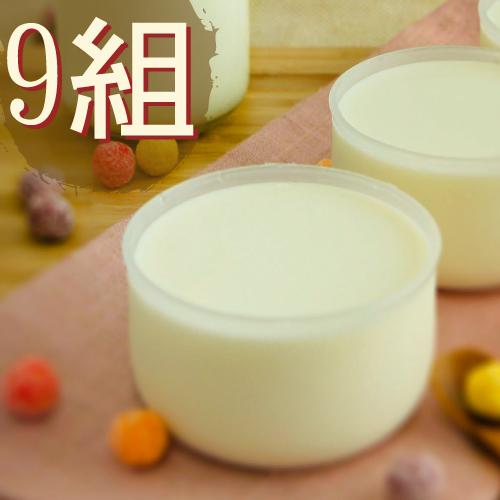 【二分之一巷點心工坊】鮮奶酪禮盒九盒(140g*6入/盒),天然食材製作不加水,讓您吃的健康又安心~