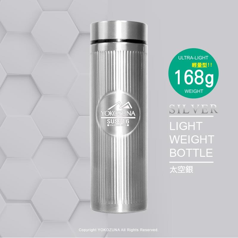 【YOKOZUNA】316不鏽鋼輕量保溫杯220ml-太空銀