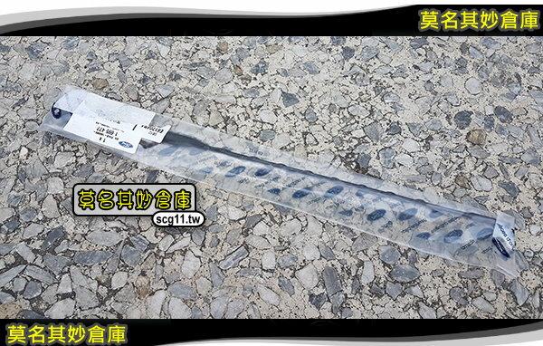 莫名其妙倉庫【2P220 長天線】原廠 09-12年 圓頭天線 車頂前 Focus MK2.5