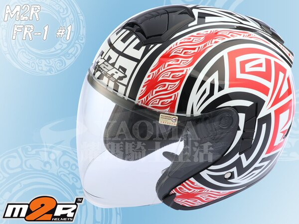 耀瑪騎士生活館:M2R安全帽|FR-1FR1#1阿茲特克黑紅【內置墨鏡.雙D扣具】『耀瑪騎士生活機車部品』