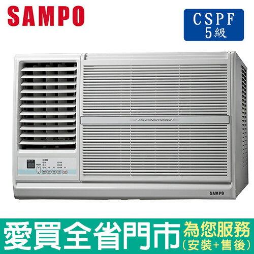 SAMPO聲寶4-5坪AW-PC28L左吹窗型冷氣空調 含配送到府+標準安裝【愛買】