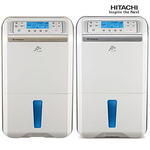 有現貨不用等日立 RD-320DS*RD-320DR 清淨乾衣感溫適濕控制除濕機*16L另售RD-360DS.RD-360DR*F-Y45CXW