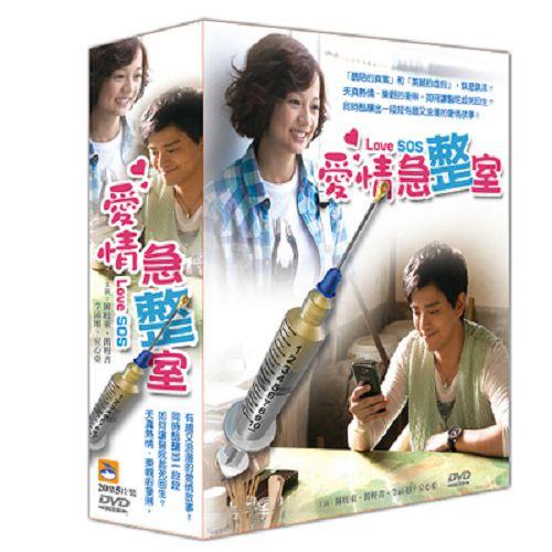 愛情急整室DVD (全20集/5片裝) 陳曉東/簡嫚書