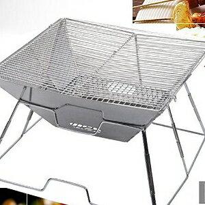 美麗大街【20107011514】大型折疊不銹鋼燒烤爐便攜戶外BBQ焚火台