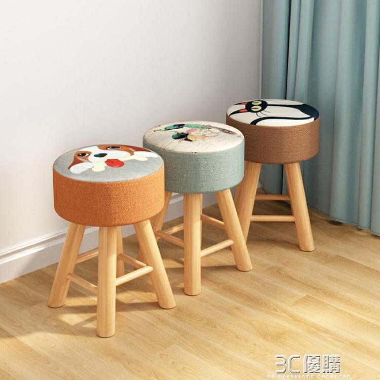 小凳子家用矮凳創意兒童圓凳板凳客廳餐凳換鞋凳實木臥室化妝椅子  聖誕節狂歡購