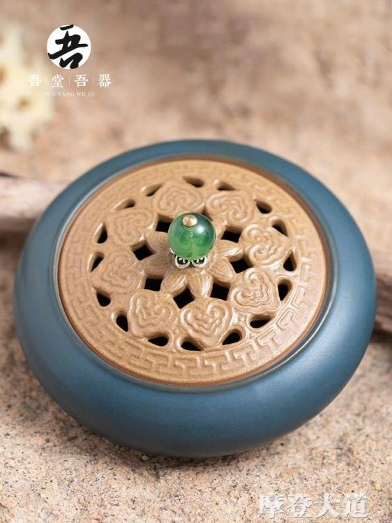 香爐 仿古陶瓷小家用室內沉盤純銅檀爐
