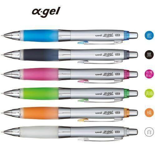 UNI三菱 M5-617GG α-gel阿發自動搖搖鉛筆 自動鉛筆 搖搖筆 果凍筆 0.5mm