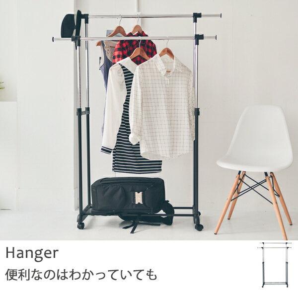 【H0002】簡約雙桿伸縮衣架 MIT台灣製 完美主義 衣架 吊衣架 曬衣架