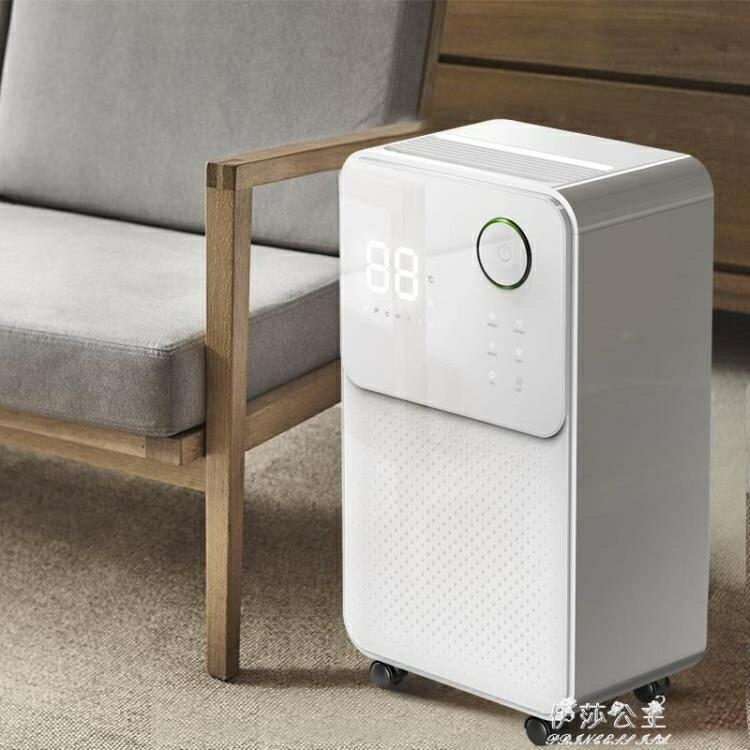 樂天優選-除濕機家用臥室抽濕乾燥空氣機宿舍小型地下室吸濕器除潮125E