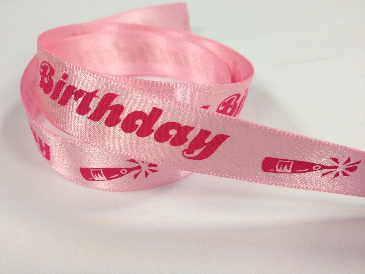 【Crystal Rose緞帶專賣店】雙面緞生日快樂-汽水瓶 2