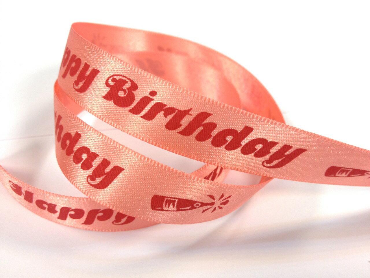 【Crystal Rose緞帶專賣店】雙面緞生日快樂-汽水瓶 0