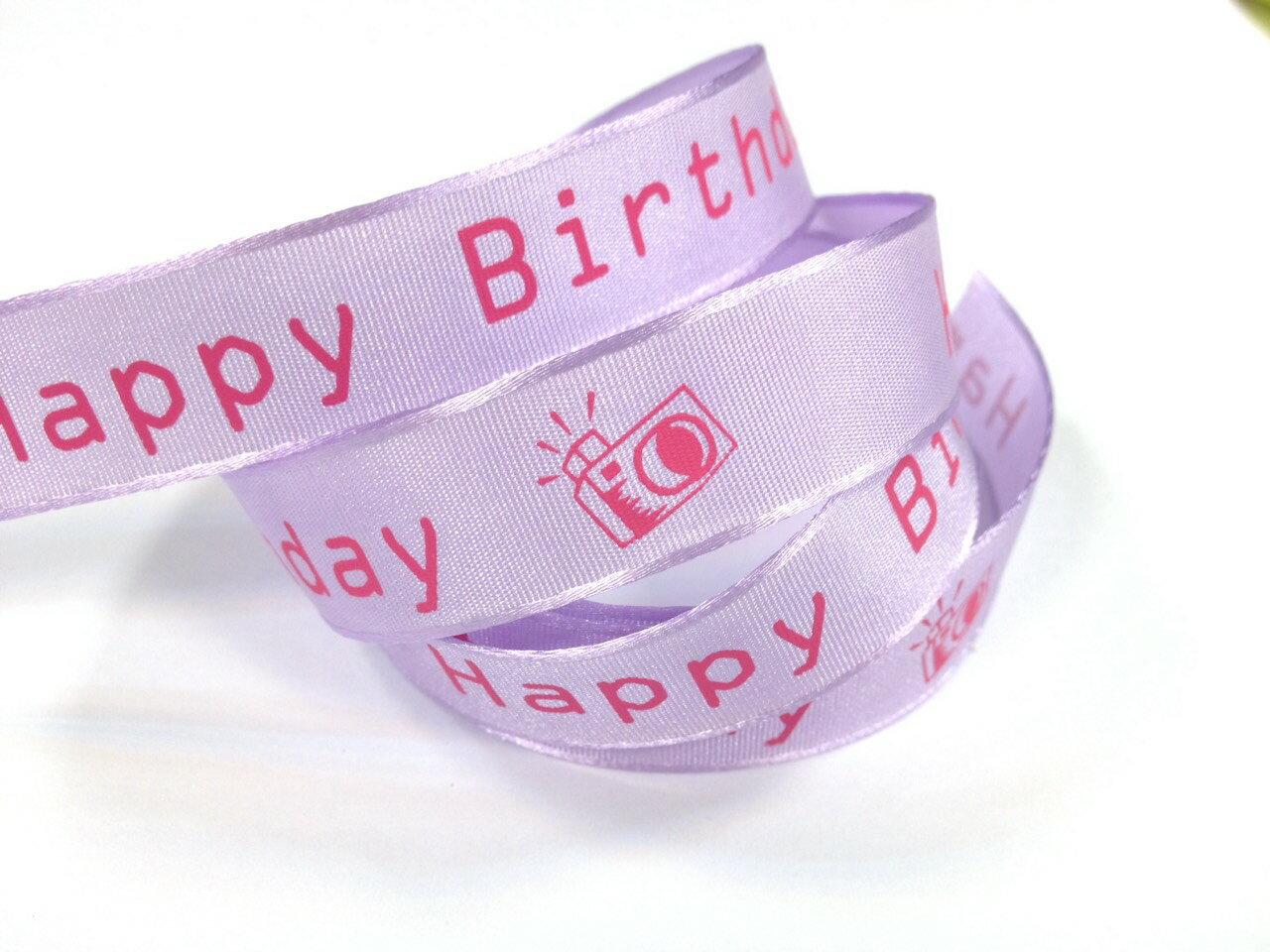 【Crystal Rose緞帶專賣店】平織帶生日快樂-相機 1