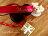燙金銀寬度22mm   客製緞帶市面上稀有100碼(91.4公尺)少量訂製  (請勿直接下單,歡迎電洽或來信詢問) 2
