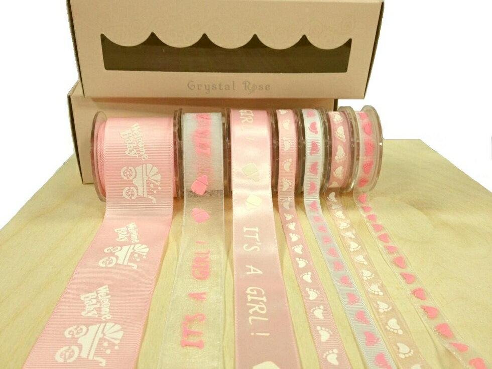 Baby 嬰兒緞帶禮盒7入(2色) 2