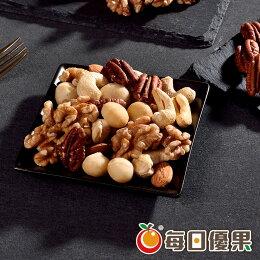 活力綜合堅果280公克【每日優果食品】