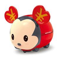 鼠年吉祥物 錢鼠噴紅包玩具-Limiteria-居家生活推薦