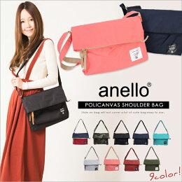 Anello日本正版輕量肩斜背兩用包