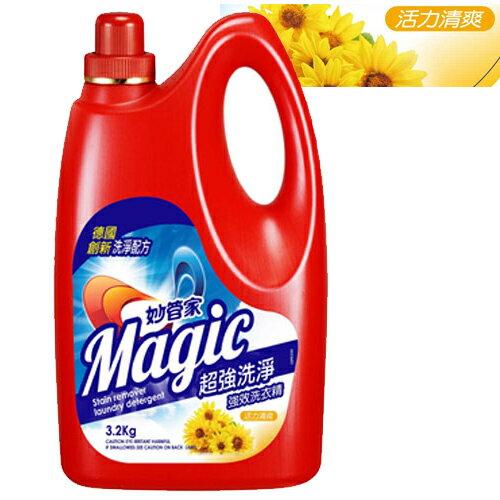 【妙管家 洗衣精】妙管家強效洗衣精 活力清爽 3200g