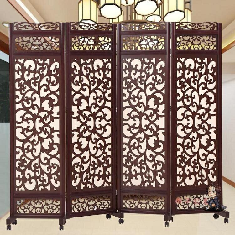 中式折屏 中式屏風擋煞實木鏤空折疊行動臥室家用簡約歐式隔斷客廳木製折屏T