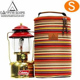 ~~蘋果戶外~~C ing Scape 韓國 汽化燈收納袋S 營燈保護袋 照明燈提袋 煤油