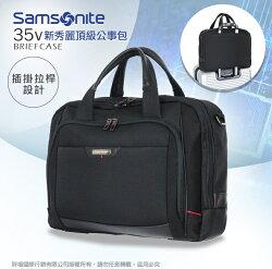 《熊熊先生》新秀麗 Samsonite 公事包 35V*026 可插掛拉桿 大容量 16吋 側背包 輕量商務包筆電包 PRO-DLX4 肩背包