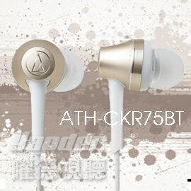 <br/><br/> 【曜德★新上市】鐵三角 ATH-CKR75BT 香檳金 藍芽頸掛式耳道式耳機 可夾式 ★免運★送收納盒★<br/><br/>
