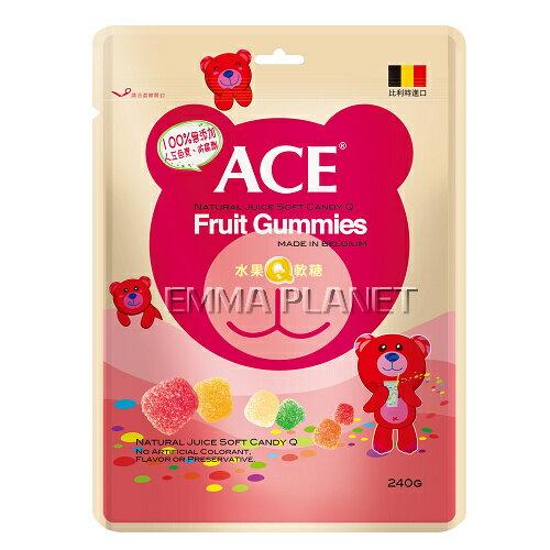 ACE 天然軟糖系列-水果Q軟糖(240g)