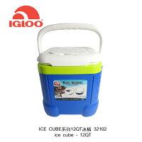 露營冰桶推薦到IgLoo ICE CUBE系列12QT冰桶43058.32102/城市綠洲專賣 藍色/11L (保鮮保冷、戶外旅行露營、美國製造、小型好攜帶)就在城市綠洲推薦露營冰桶