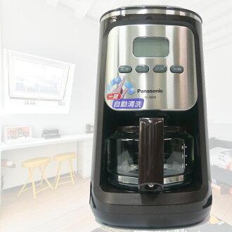 【實演機】Panasonic 國際 NC-R600 全自動咖啡機 咖啡豆、粉兩用