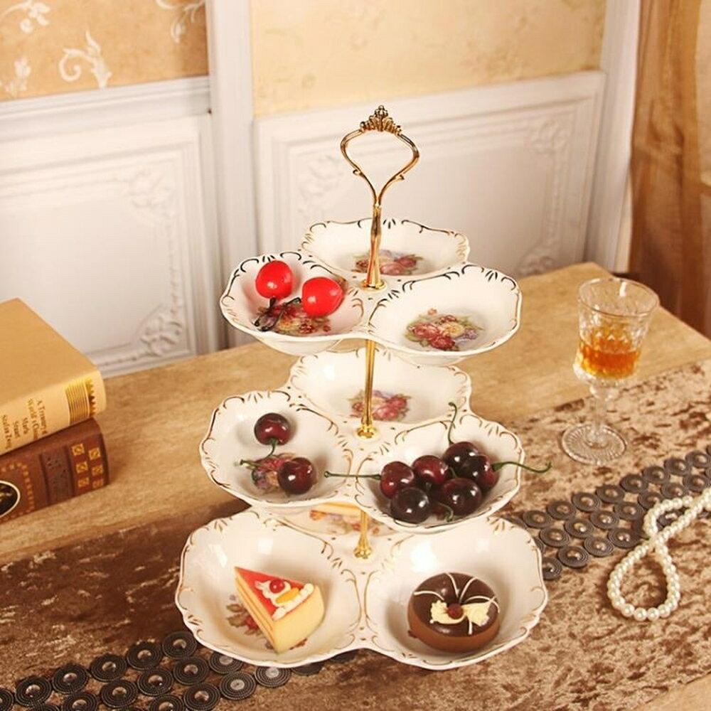 點心盤陶瓷水果盤子藍客廳創意蛋糕架玻璃干果盤下午茶點心托盤    都市時尚DF