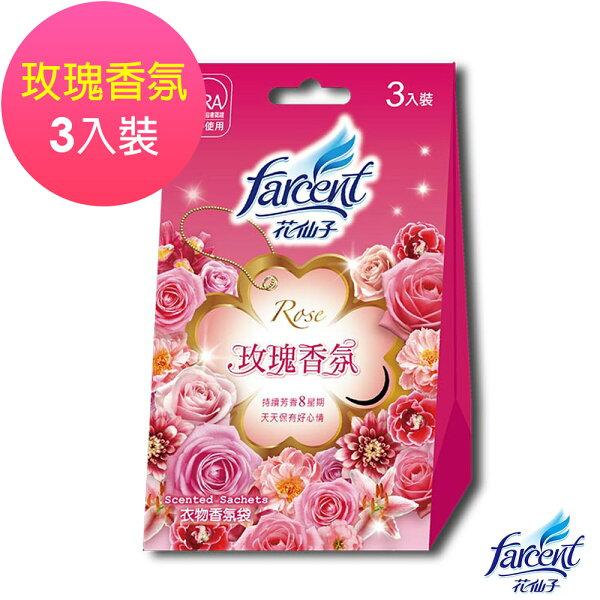 【花仙子】衣物香氛袋(3入組)-玫瑰香氛