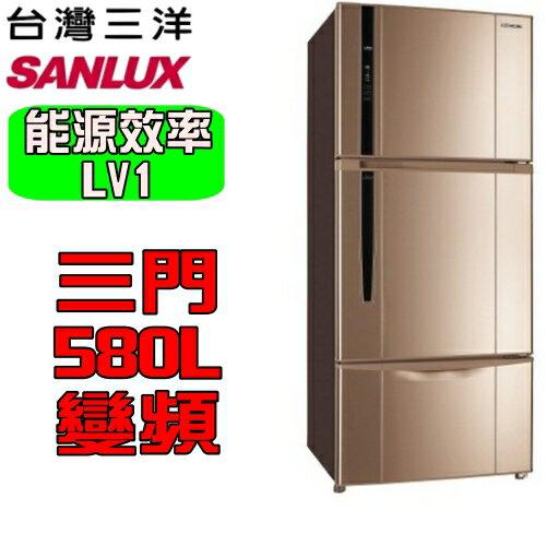 《特促可議價》SANLUX台灣三洋【SR-B580CV】580公升三門變頻冰箱