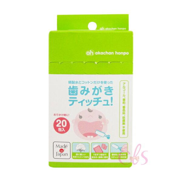 日本 AKACHAN 阿卡將 嬰幼兒潔牙不織布濕巾 附棒乳牙清淨棉 20包入 ☆艾莉莎ELS☆ 現貨