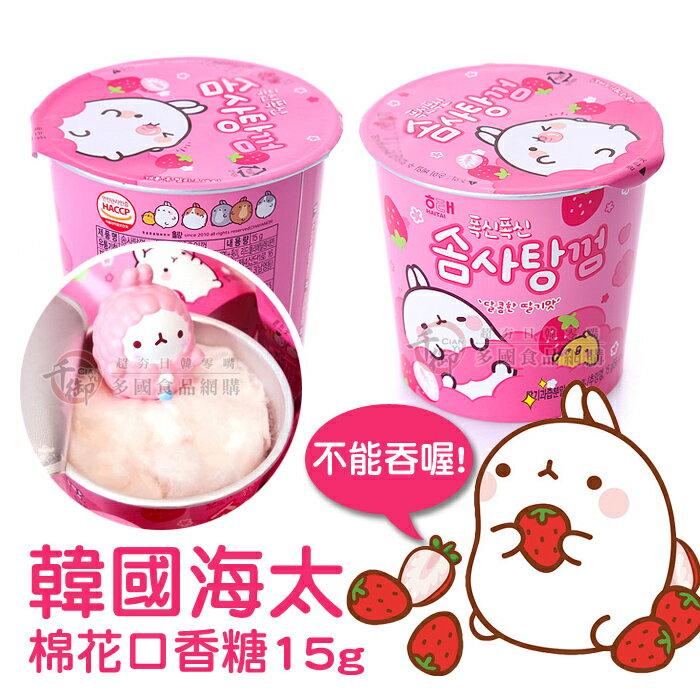 海太棉花口香糖15g 草莓口味[KR13261]千御國際 1