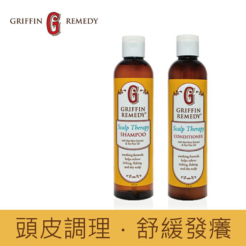 <br/><br/>  【美國Griffin 】買洗髮精送潤髮乳 237ml x2<br/><br/>