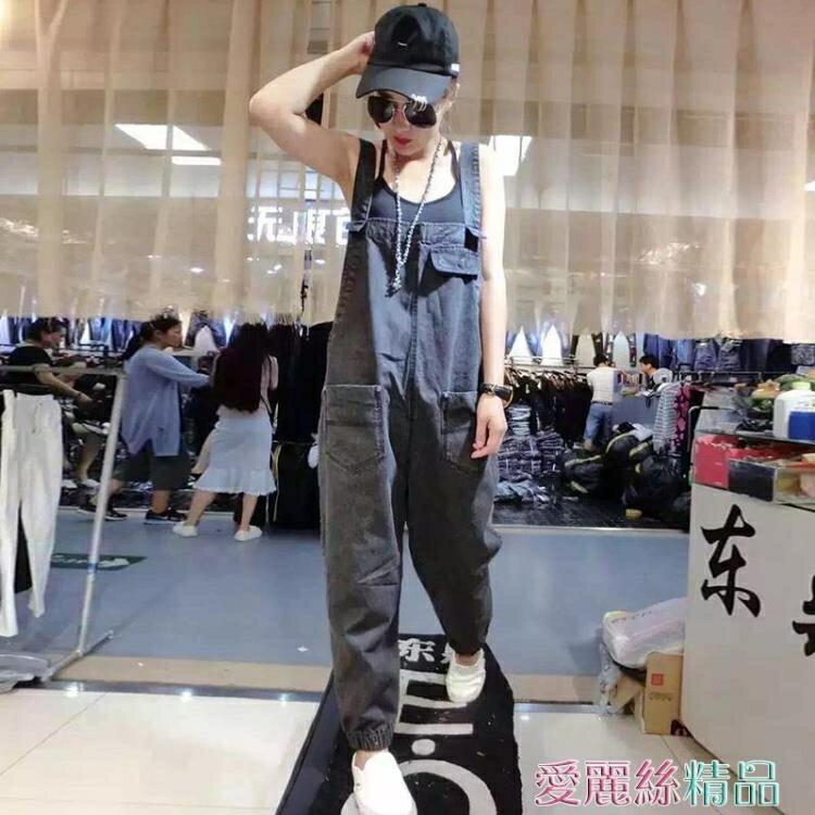 吊帶褲 2020新款背帶褲女減齡小個子顯瘦歐貨韓版寬鬆流行工裝連體牛仔褲