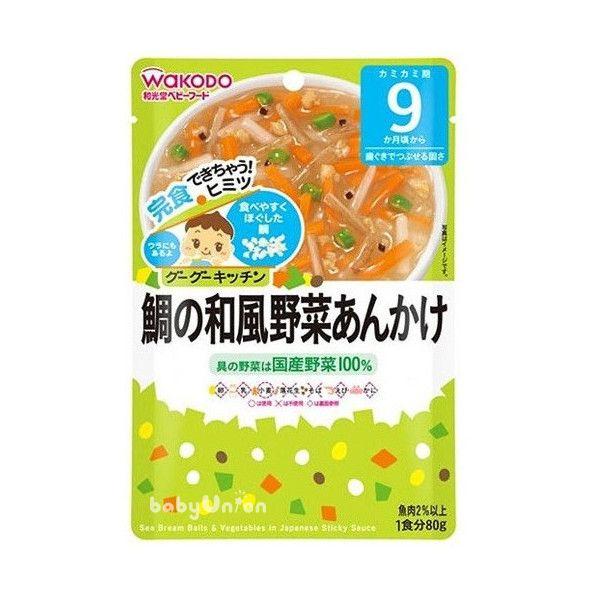 Wakodo和光堂 - IE337 鯛魚和風蔬菜羹 9m (每周進貨效期有保障) 0