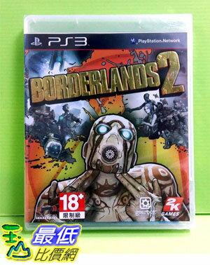 [現金價] 全新未拆 PS3 邊緣禁地2  Borderlands 2 英文 亞版