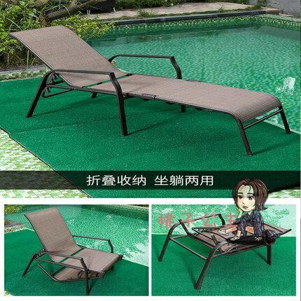 戶外躺床 沙灘椅泳池躺椅陽台庭院休閒游泳池躺床折疊室外躺椅T